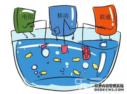 """中国电信""""老用户礼包""""16G省内流量+1000分钟通话"""