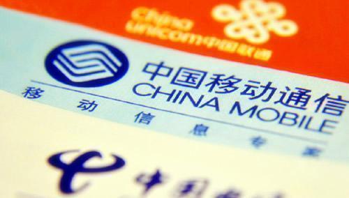 中国电信:68元包22GB超大流量,仅限新用户办理