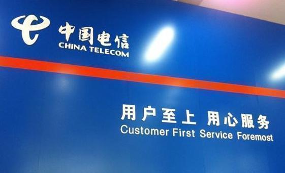 中国电信:每月仅需169元,全家省内流量无限用