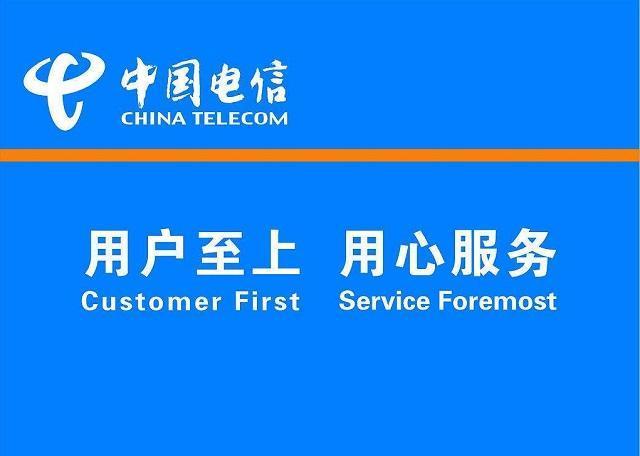 中国电信终于反击:国内流量无限使用仅需199元