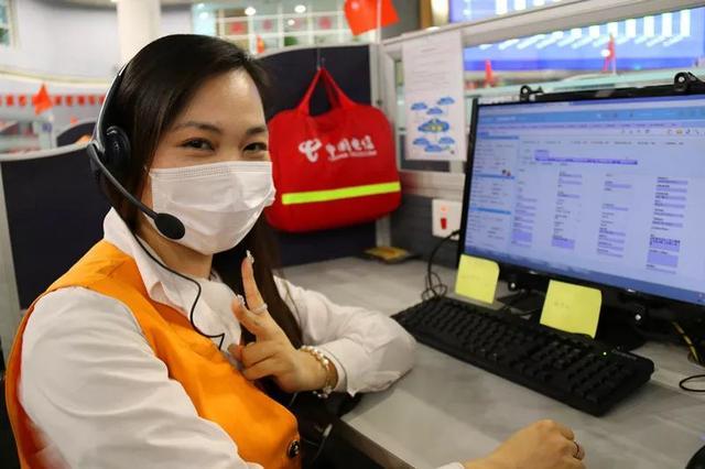 24小时电信服务 | 疫情中,电信客服在网络那端为