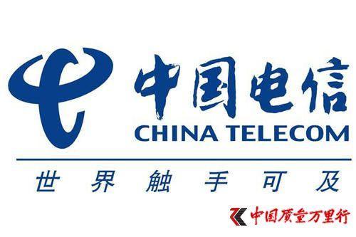 """""""中国电信""""疑似迟迟不处理用户问题"""